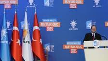 Erdogan, Iraqi Kurdish leader Barzani discuss fight against militants