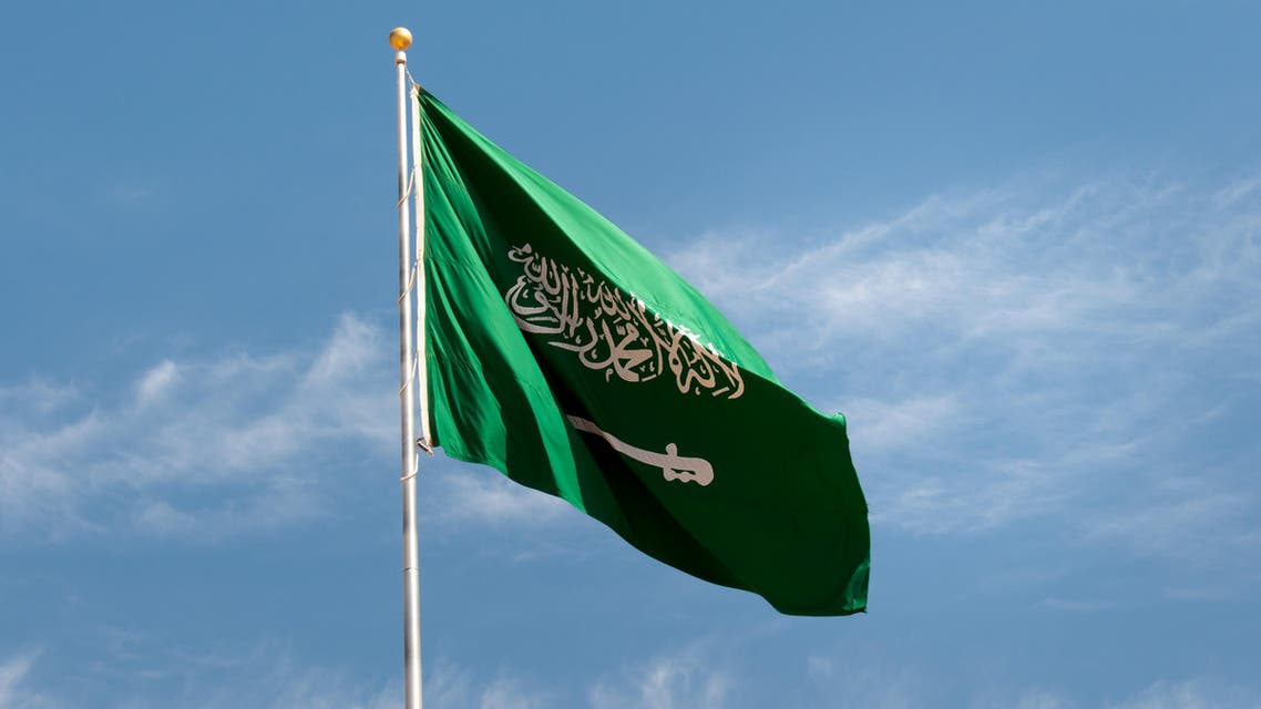 saudi flag shutterstock]
