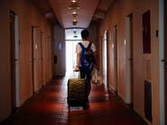 زنزانات سجن عسكري تتحول لغرف فندق في سلوفينيا