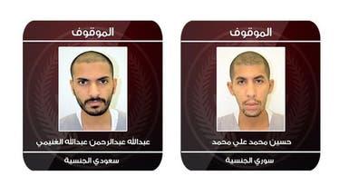 السعودية: القبض على دواعش حاولوا تفجير مطعم في تاروت