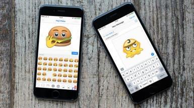 "Moji Maker لإنشاء الوجوه التعبيرية على أجهزة ""آيفون"""