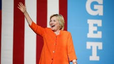 Clinton leads Trump by 12 points in latest Reuters/Ipsos poll