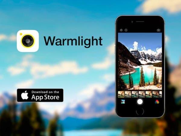 """Warmlight لتحرير الصور على أجهزة """"آيفون"""""""
