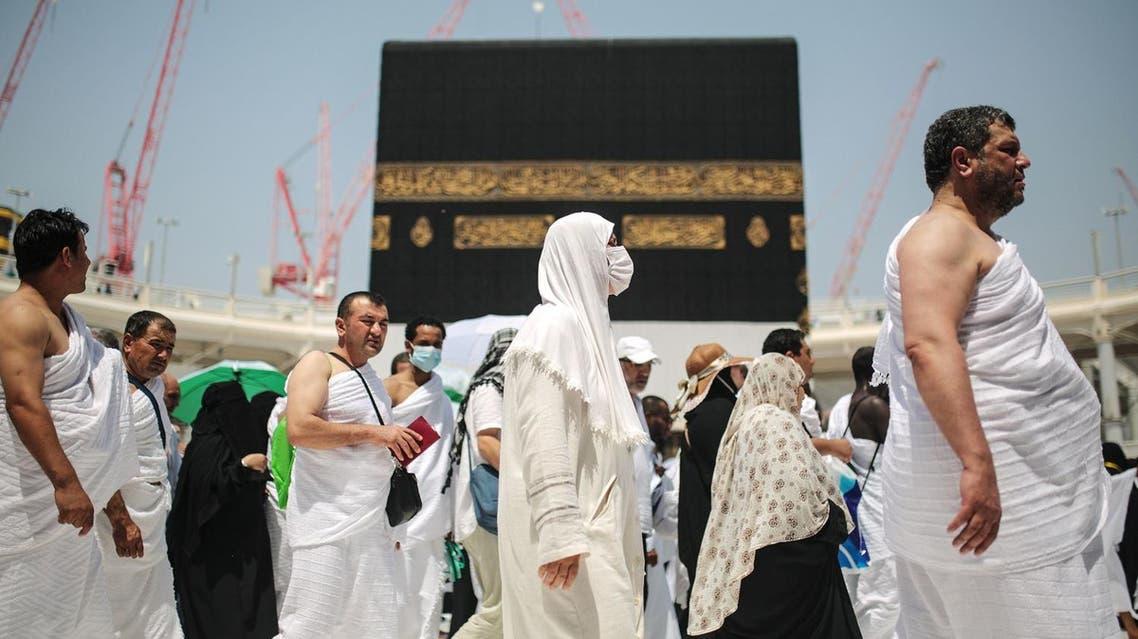 Makkah Hajj 2015 AP