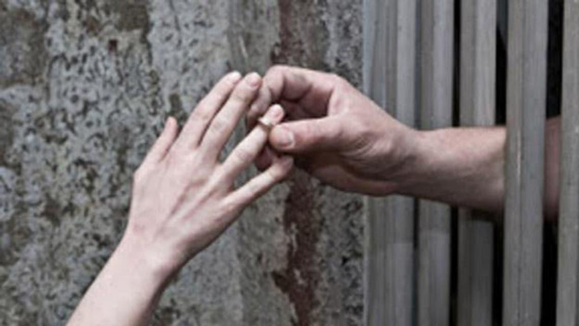 زواج في السجن