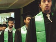 حرمان مبتعثين سعوديين من الدراسة بأميركا.. وهذه الأسباب