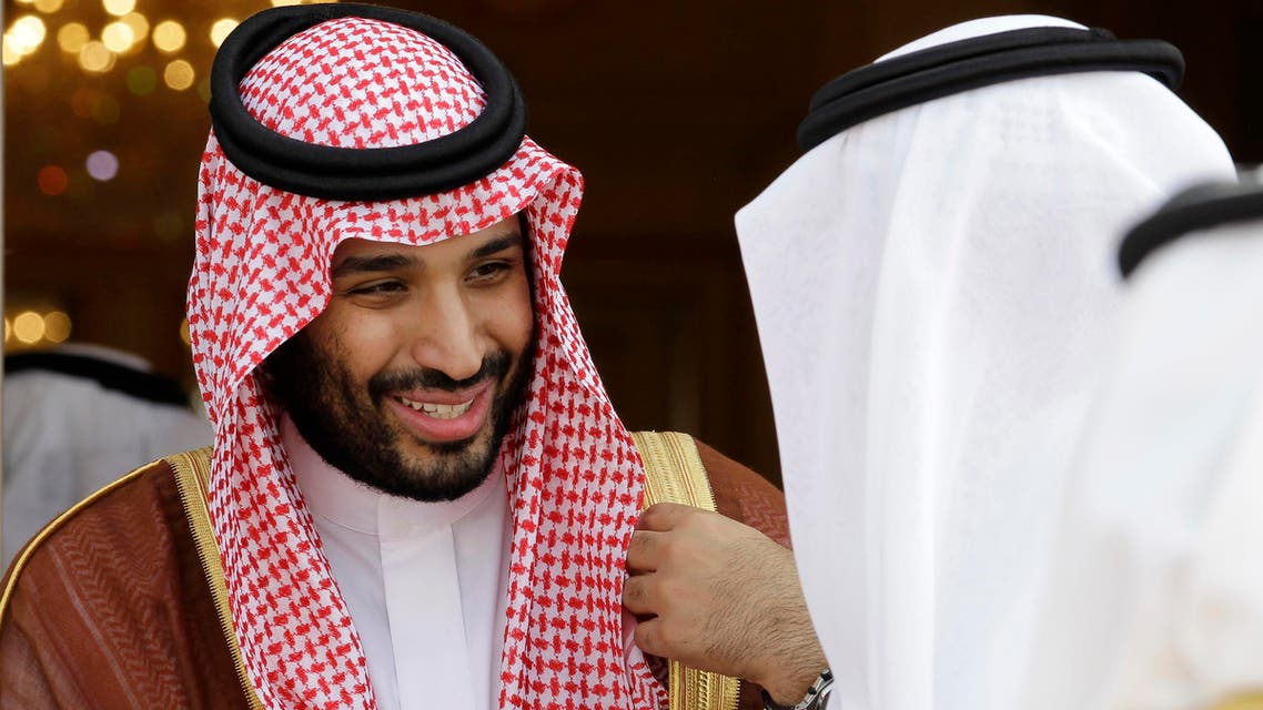 Prince Mohammed will chair Saudi Arabia's delegation to the G-20 summit to be held in Sept. 4-5 in Hangzhou. (AP)