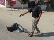 """صور """"داعشية"""" مؤلمة لإعدام خفير مصري بالرصاص في الشارع"""