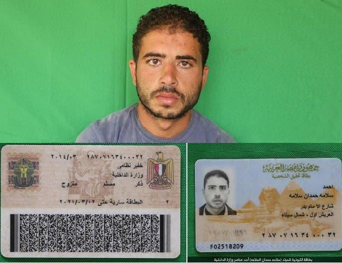 الخفير القتيل بعمر 27 سنة، ووجها بطاقة هويته