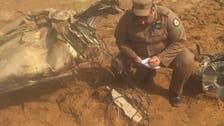 سعودی عرب: جازان کی فضا میں تباہ حوثی میزائل کی نوعیت