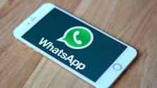 بريطانيا: التشفير التام للرسائل الإلكترونية غير مقبول