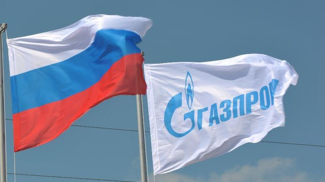 Gazprom - غازبروم الروسية