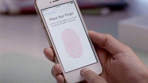 تقنية جديدة تمنح لهواتف آيفون من خلالها لن يسرق هاتفك بعد الان
