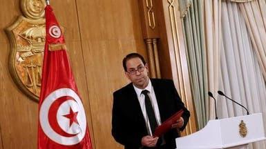 الشاهد: تونس تسير نحو التقشف