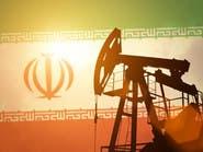 اقتصاد إيران ينهار وأسهم نفطها تحلق في السماء