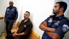 Israel rejects immunity for indicted UN engineer in Gaza