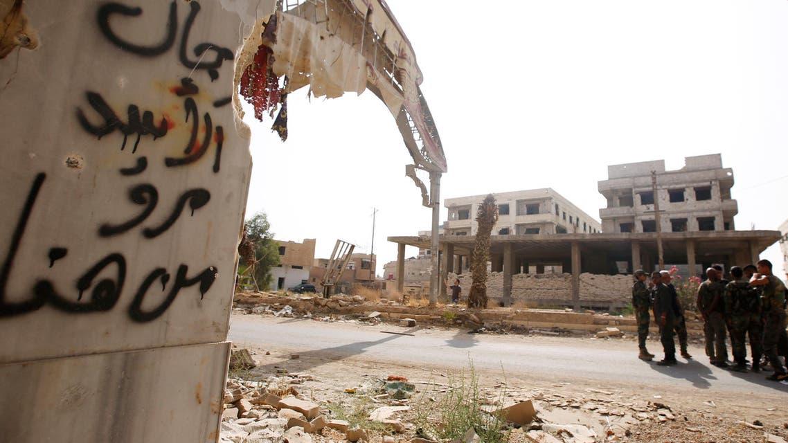 syria daraya 26 august reuters