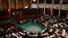Tunisia parliament approves new unity government