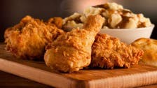 The Colonel's secret recipe revealed? Not so fast, says KFC