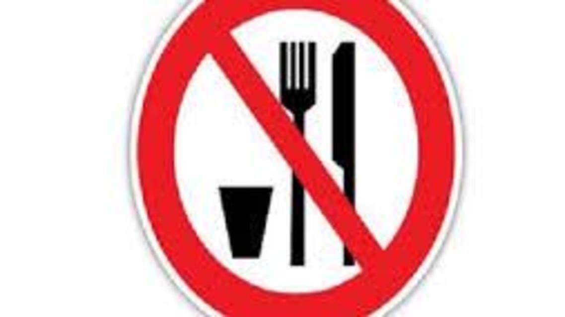 إضراب عن الطعام