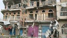 یمنی باغی تعز کا محاصرہ توڑنے کے لیے دوبارہ منظم ہونے لگے