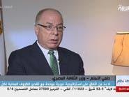 وزير ثقافة مصر يهاجم فضائيات بلاده لاستضافتها منجمين
