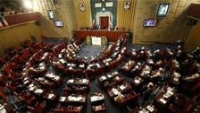 ایرانی اپوزیشن کے قتل سے متعلق آڈیو پر مجلس خبرگان پھٹ پڑی!؟