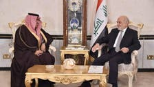 Saudi envoy: policies on Iraq will not change