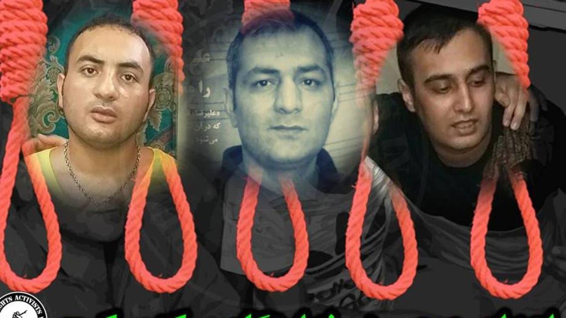 اعدامات إيران