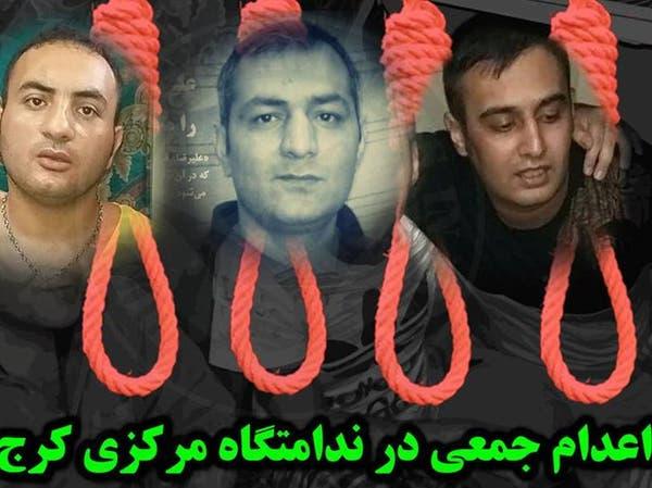 إيران تنفذ الاعدام شنقاً بحق 12 سجيناً
