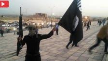عراق:داعش اپنے زخمیوں کے لیے شہریوں کا خون نچوڑنے لگی
