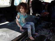 """صور لـ""""أطفال الحرب"""" في حلب مثل الطفل عمران"""