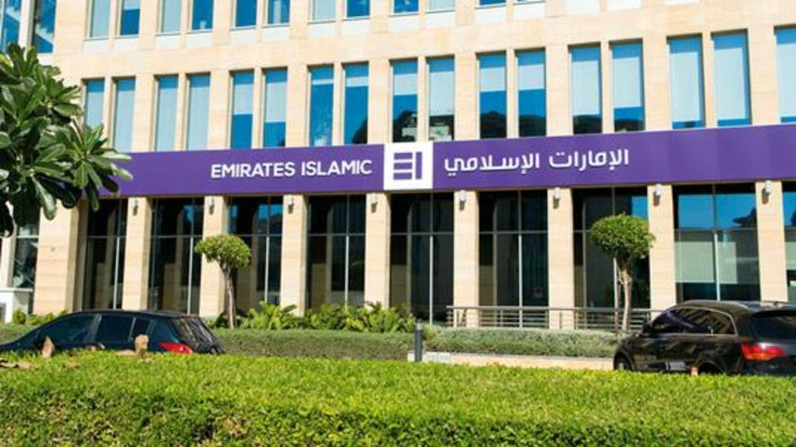 بنك الإمارات الإسلامي