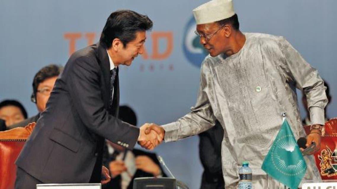 اليابان وأفريقيا