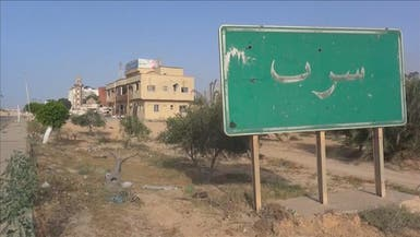 غارات أميركية على داعش في سرت الليبية