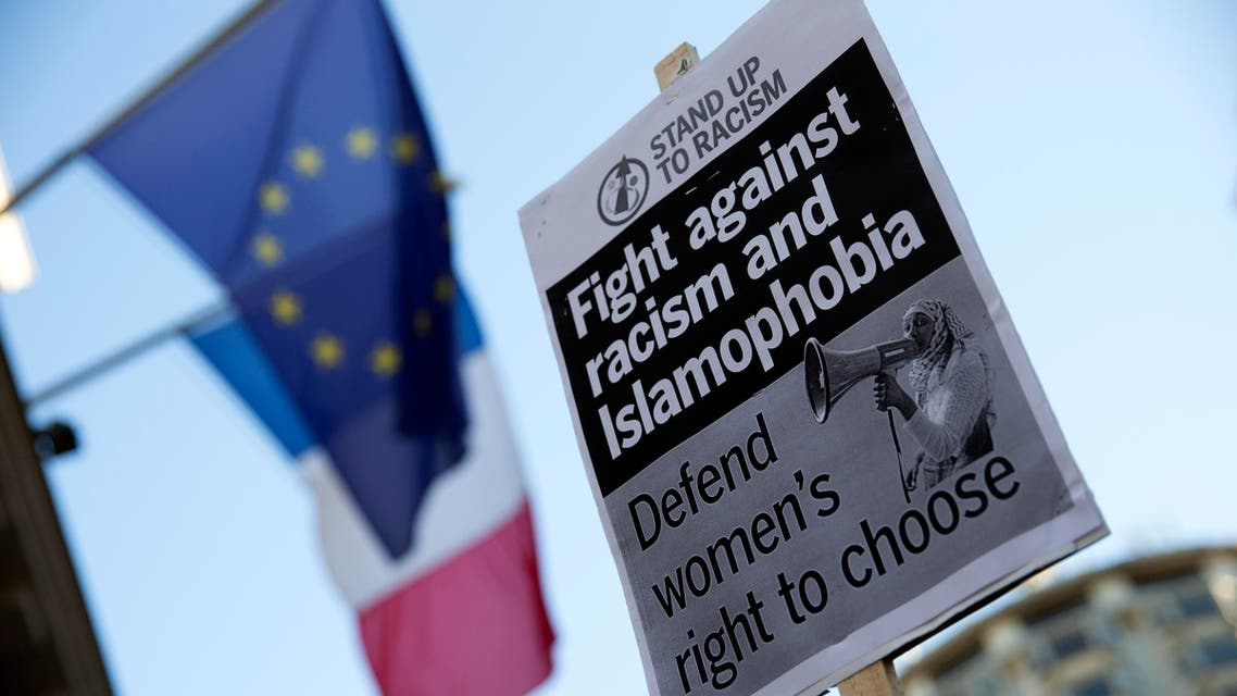 islamophobia afp