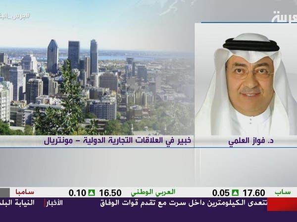العلمي: نفط السعودية سيغطي 37% من احتياجات الصين
