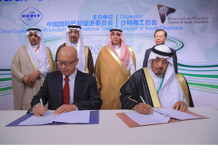 eight Memoranda of Understanding (MoUs) were signed between the Council of Saudi Chambers and China Council for the Promotion of International Trade and(CCPIT) during China-Saudi Business Forum. (SPA)