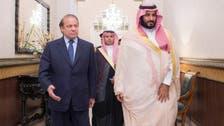 Saudi Arabia, Pakistan hold security talks
