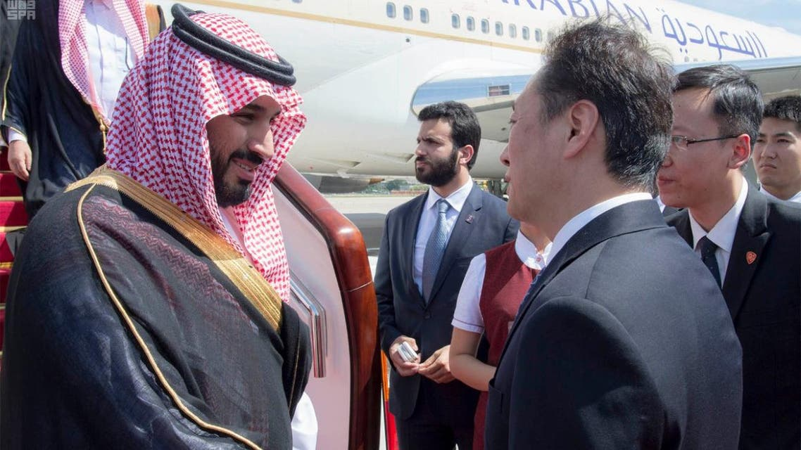 The Saudi royal was greeted at the airport by China's Vice Minister of Foreign Affairs Wang Chao. (SPA)