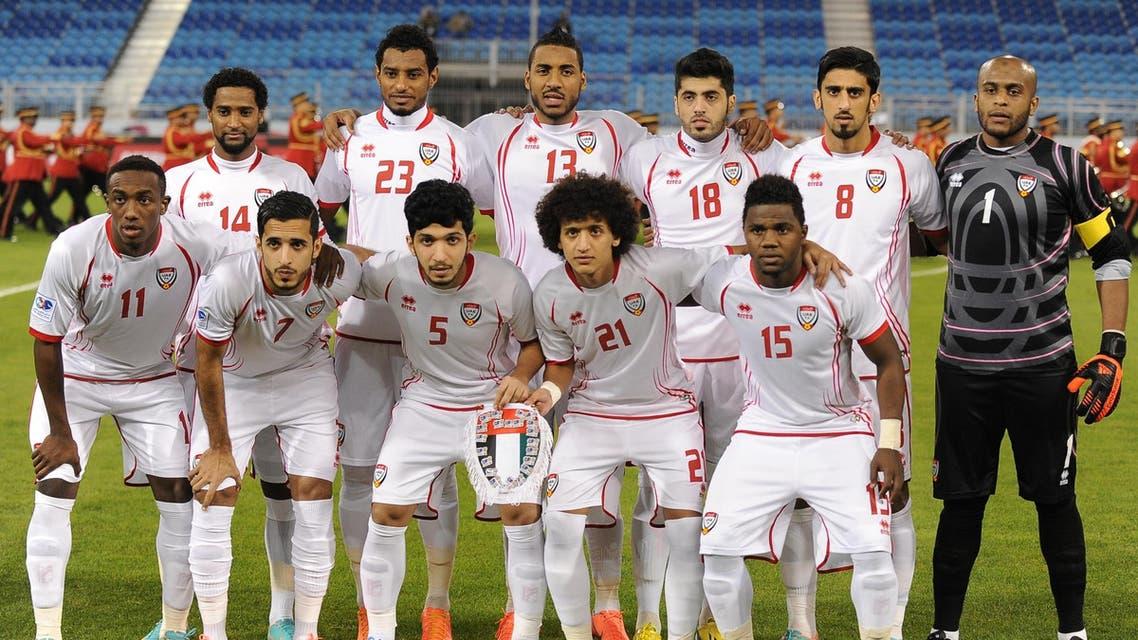 UAE national football team. (Photo courtesy: yasisland.ae)