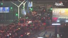 False alarm of shots fired at LAX airport