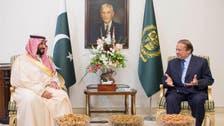 پاکستان اور سعودی عرب کا دوطرفہ تعلقات کے فروغ پر اتفاق