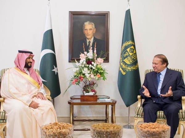 ولي ولي العهد السعودي يزور باكستان ويلتقي رئيس الحكومة
