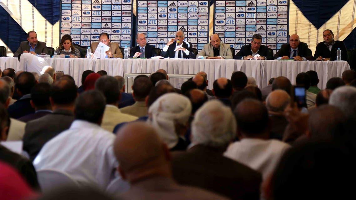 اتحاد القدم المصري