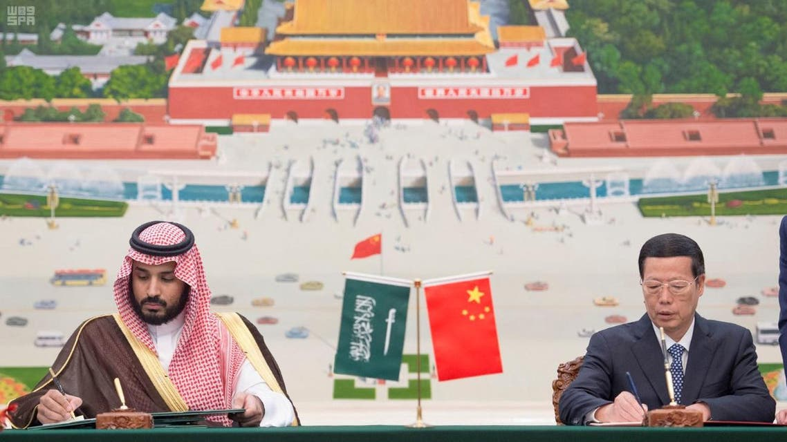 China and Saudi Arabia signed 15 agreements and memorandums of understanding on various fields and industries. (SPA)