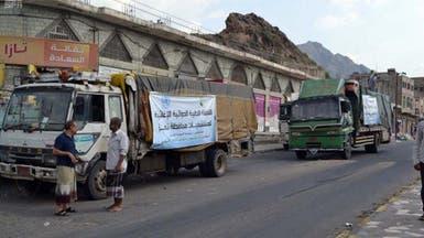 ميليشيات الحوثي تحتجز 64 قاطرة مساعدات لتعز