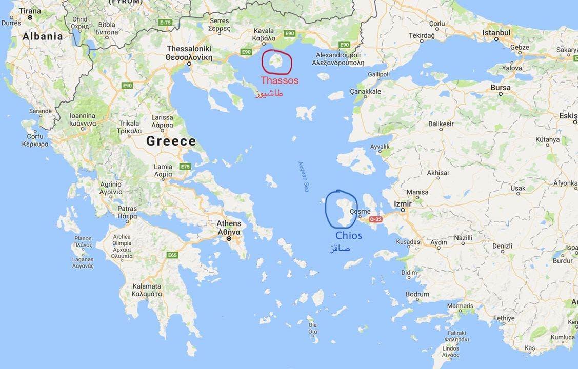 """مصر تكشف حقيقة تنازلها عن جزيرة """"تشيوس"""" لليونان coobra.net"""