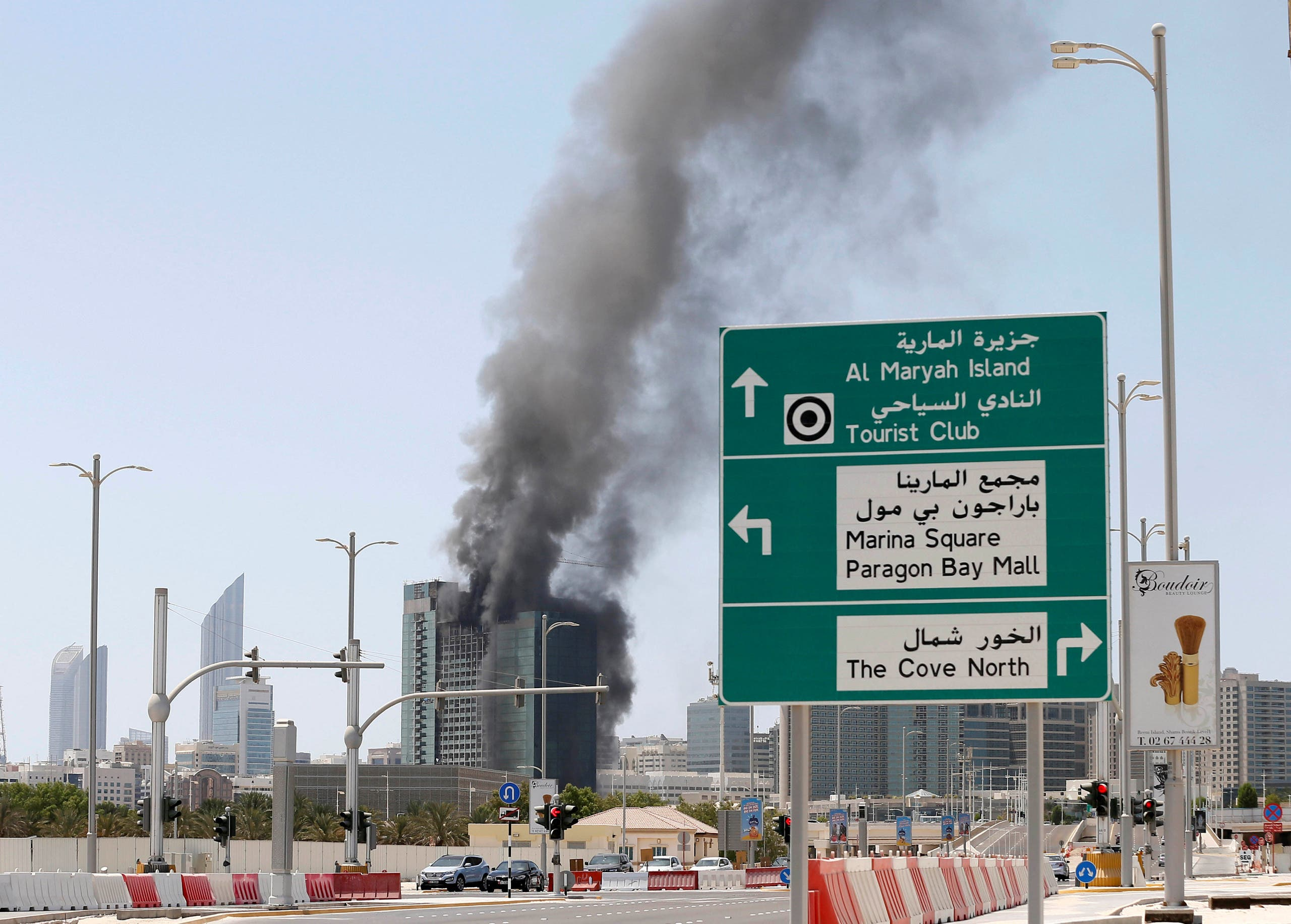 Smoke rises after a fire broke out in a building at Al Maryah Island in Abu Dhabi, UAE, August 30, 2016. (Photo: Reuters)