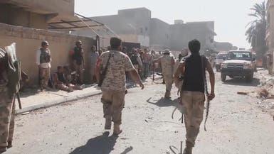 ليبيا..انفجار سيارتين مفخختين قرب مقر حكومة الوفاق